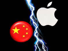apple v china
